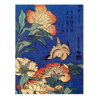 Hokusai's 'Flowers' Postcard