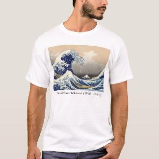 Hokusai's Mt. Fuji T-Shirt