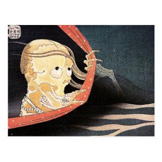Hokusai's 'Weird Skeleton' Postcard