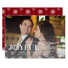 Holiday Save the Date Newlywed Christmas Card