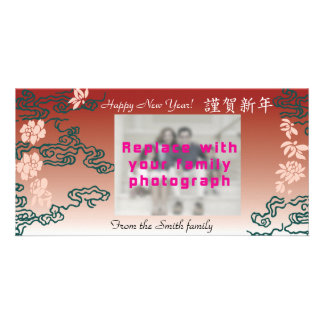 Holidays greeting card with Chinese writing