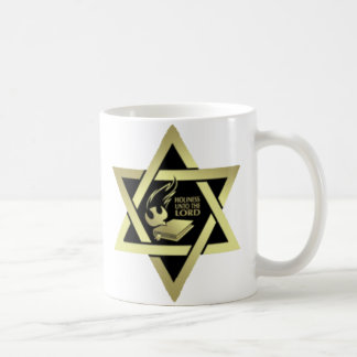 Holiness unto the Lord Coffee Mug