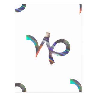 hologram Capricorn Postcard