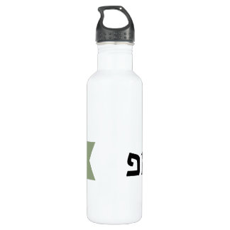 Holy Land for Trump Water Bottle