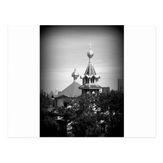 Holy Trinity Orthodox Cathedral Domes with haze Postcard