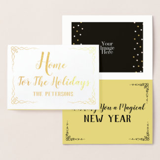 Home for the Holidays (Personalized Name) - Foil Card