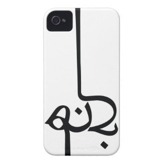 Home -  Iphone 4/4S Thin Case-Mate iPhone 4 Cases