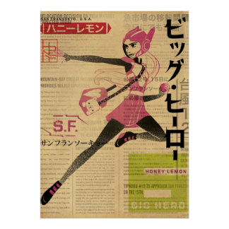 Honey Lemon Propaganda Poster