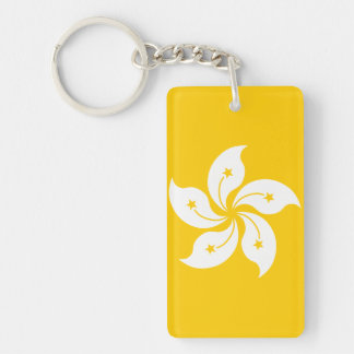 Hong Kong2 Single-Sided Rectangular Acrylic Keychain