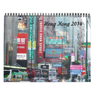 Hong Kong 2014 Calendar, Travel Calendar China