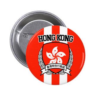 Hong Kong 2 Inch Round Button