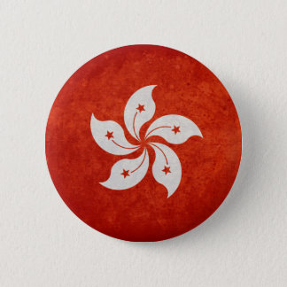 Hong Kong 2 Inch Round Button