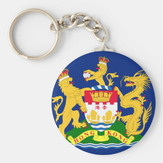 Hong Kong Autonomy Movement Flag Basic Round Button Keychain