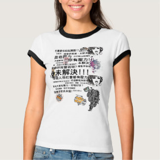 Hong Kong Bus Uncle T-Shirt