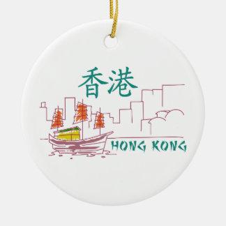 Hong Kong Ceramic Ornament