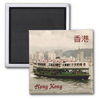 Hong Kong China Victoria Harbour Star Ferry Magnet