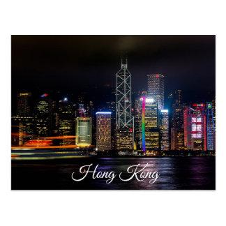 Hong Kong City View Photo Postcard