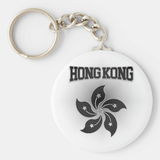 Hong Kong Coat of Arms Basic Round Button Keychain