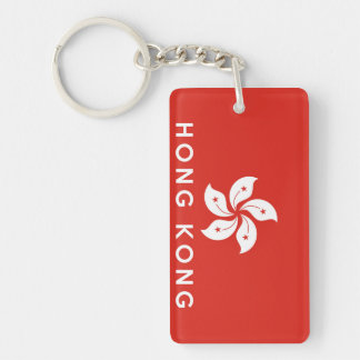 hong kong country flag symbol name text Single-Sided rectangular acrylic keychain