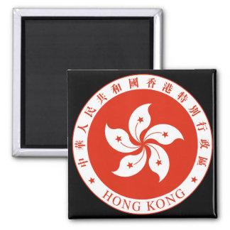 hong kong emblem magnet