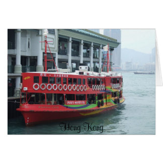 Hong Kong Ferry Card