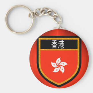 Hong Kong Flag Basic Round Button Keychain