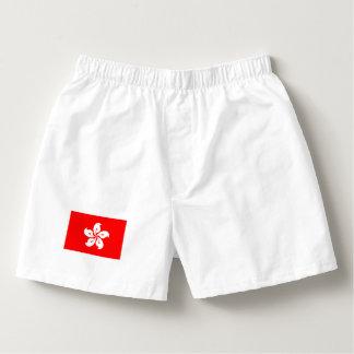 Hong Kong Flag Boxers