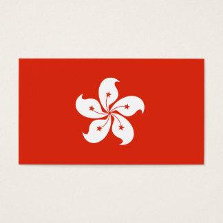 Hong Kong Flag Business Card