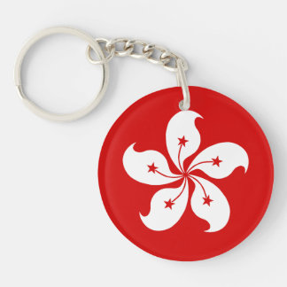 Hong Kong Flag Double-Sided Round Acrylic Keychain