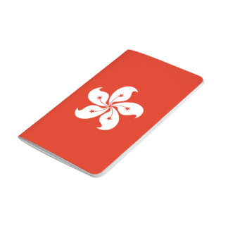 Hong Kong Flag Journals
