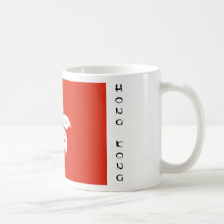 Hong Kong flag mug