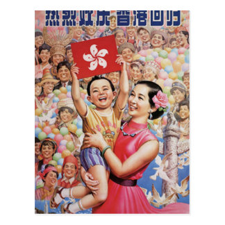 Hong Kong Flag Poster Postcard