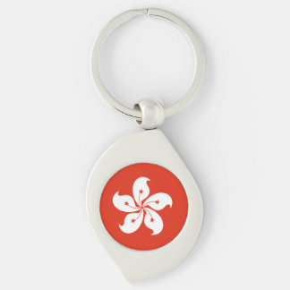 Hong Kong Flag Silver-Colored Swirl Keychain