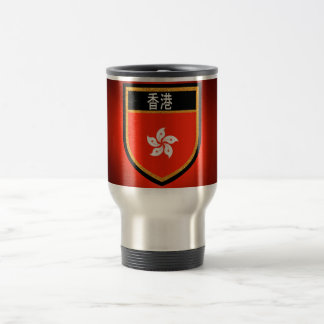 Hong Kong Flag Travel Mug