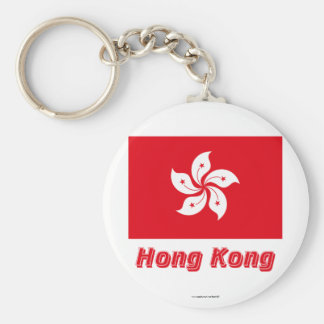 Hong Kong Flag with Name Basic Round Button Keychain