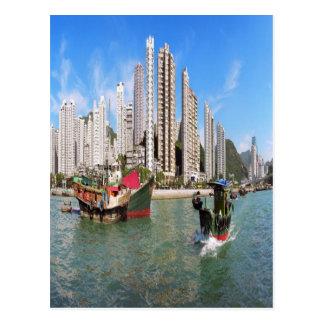 Hong Kong  harbor Postcard