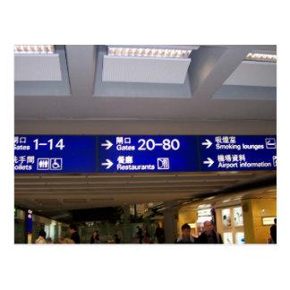 Hong Kong International Airport Postcard