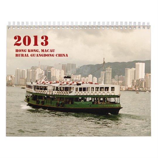 Hong Kong, Macao, calendrier mural de la Chine 201