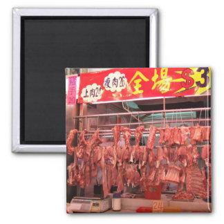 Hong Kong Meat Market Magnet