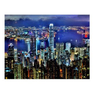 Hong Kong night skyline Postcard