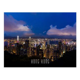 Hong Kong Night View Postcard