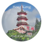 Hong Kong Pearl of the Orient Melamine Plate