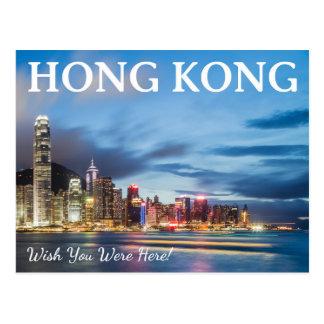 Hong Kong Post Card
