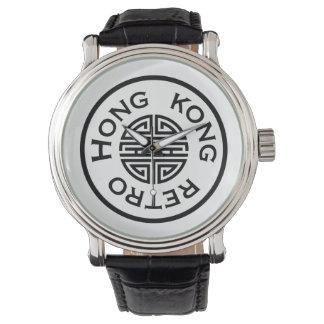 Hong Kong Retro: Logo Watch