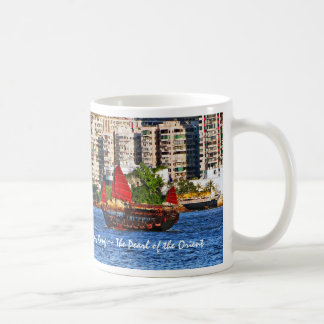 Hong Kong Sampan The Pearl of the Orient Coffee Mug