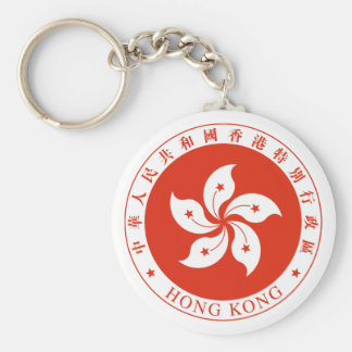 Hong Kong SAR Regional Emblem Keychain