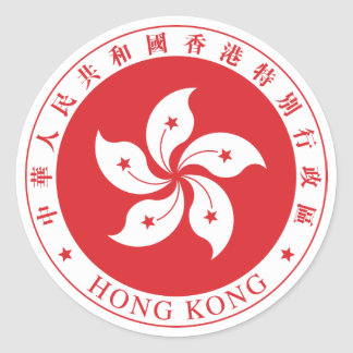 """Hong Kong Seal"" Round Sticker"