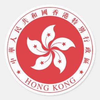 """Hong Kong Seal"" Round Sticker"