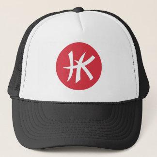 Hong Kong Service Badge Trucker Hat