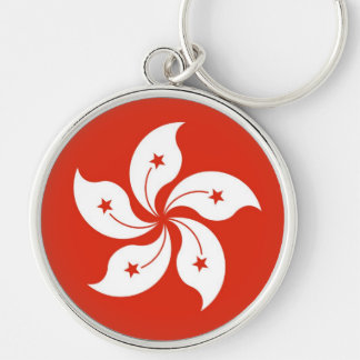 HONG KONG Silver-Colored ROUND KEYCHAIN